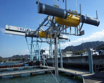 Japan Makes a Splash with Their New Tidal Energy System
